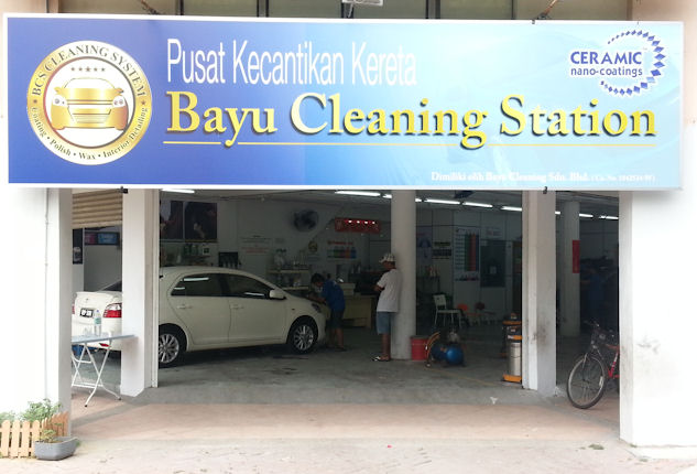 Bayu Cleaning Station